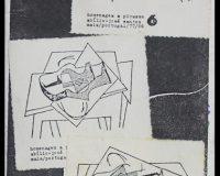 Homenagem a Picasso (2/2)