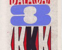 bala(da) 3 K K K (1/5)