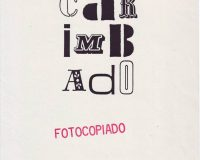 carimbado (1/1)