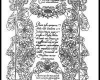 Texto-Amuleto (6/6)