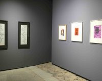 Ana Hatherly - Dibujar es hablar con el silencio. Obras del Archivo Fernando Aguiar. Museo Vostell Malpartida, Septiembre 2021 - Febrero 2022 (2/9)