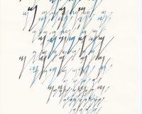 Escripinturas e Poesia Visual - 1970 (30/34)