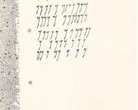 Escripinturas e Poesia Visual - 1970 (31/34)