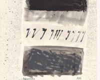 Escripinturas e Poesia Visual - 1970 (33/34)