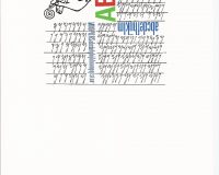 Escripinturas e Poesia Visual - 2000 (2/9)