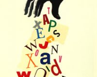 Fernando Aguiar, Visual Essays, 2012 (1/6)