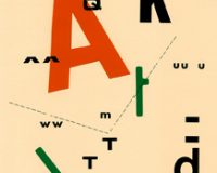 Fernando Aguiar, Visual Essays, 2012 (6/6)