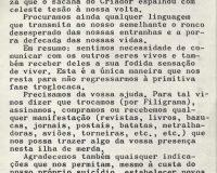 Filigrama - António Aragão (10/11)
