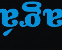 Alfabeta - Releitura (14/32)