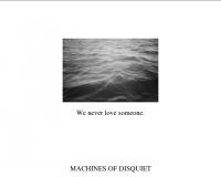 Máquinas do Desassossego IM01 (2/3)