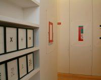 EX.PO / PO.EX (1982-2012) (9/9)