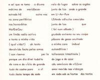 Separata Um, de António Aragão (16/30)